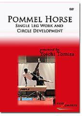 Yoichi-Tomita-Pommel-Horse.jpg